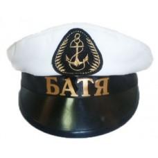 Яхтсменка 00045