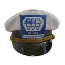 Яхтсменка с логотипом на заказ 00084