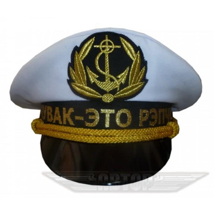 Яхтсменка на заказ 00103