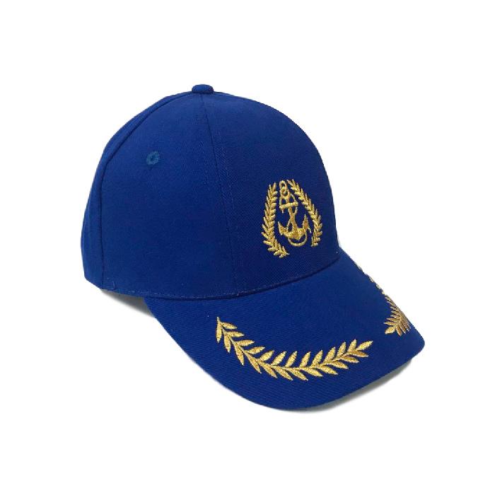 Капитанская синяя кепка-бейсболка
