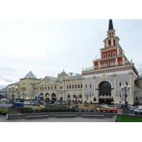 Магазин военных товаров на Казанском