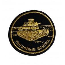 Кокарда 162 Танковые войска