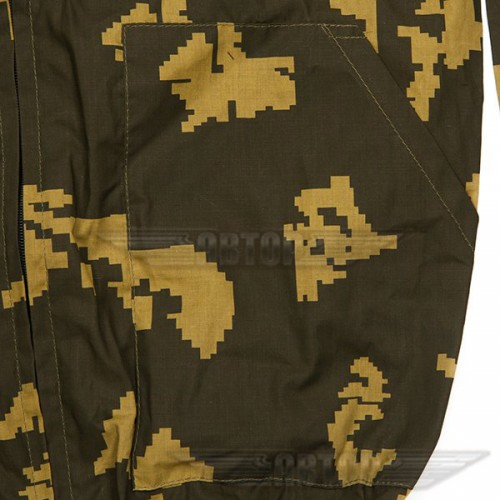 Маскировочный халат желтый лист