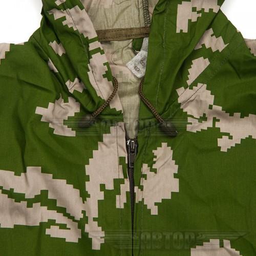 Маскировочный халат серебристый лист
