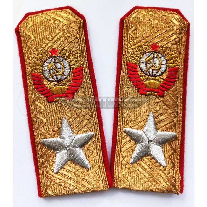 Погоны Маршала СССР парадные золотые