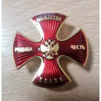 Нагрудный знак Крест Родина, Мужество, Честь, Слава (красный)
