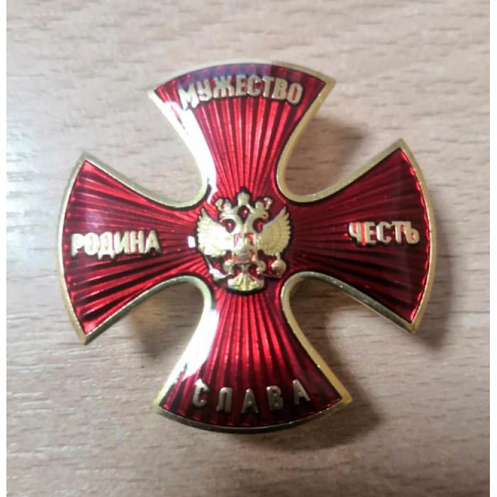 Нагрудный знак Крест Родина, Мужество, Честь, Слава (красный с лучами)